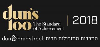חותם-חדש-2018---עברית---שוכב