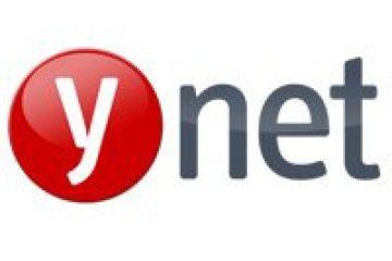 Ynet  2.11.2014 גירושין אחרי פחות משנה – האם גם לכם זה יקרה?